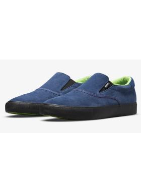 Nike SB - Verona Slip x Leo Baker