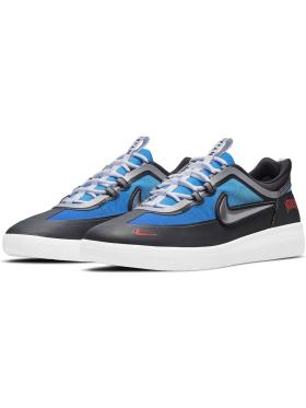 Nike SB - Nyjah Free 2.0